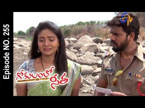 Gokulamlo-Seeta--7th-April-2016--గోకులంలో-సీత-–-Full-Episode-No-265