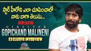 Gopichand Malineni Exclusive Interview | Krack Movie | NTV Entertainment