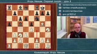 Открытый урок 8, ч.3. Ответы на вопросы. Игорь Немцев. Обучение шахматам