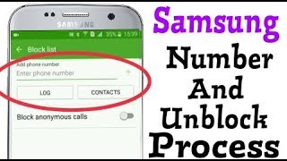 Samsung All Phone And J2 - How To Number Blocked And Unblock Number
