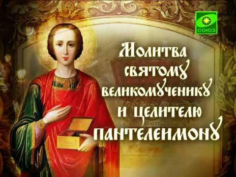 Молитвы читаемые каждый день в году