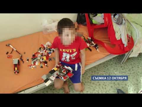 Пострадавшие от жестокого обращения дети обрели новые семьи