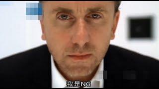 【NG】來介紹一部微表情已經出賣你了的影集《謊言終結者》