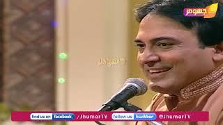 Naye Kapray Badal Kar Jaun Kahan By Khalil Haider - YouTube