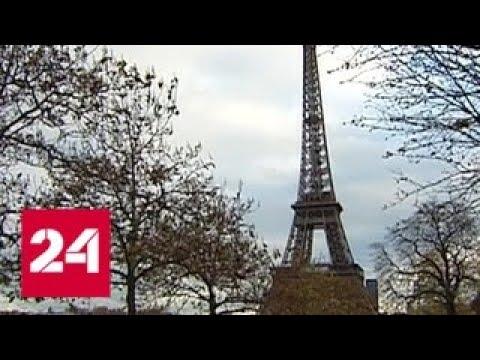 Во Франции законодательно запрещены ложные новости - Россия 24 онлайн видео