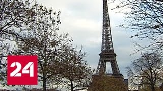 Во Франции законодательно запрещены ложные новости - Россия 24
