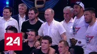 Семь побед из десяти: Путин в Сочи поболел за российских самбистов