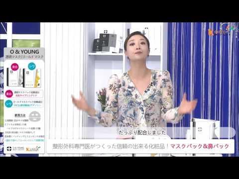 オーアンドヤング [韓国コスメ O&YOUNG] 3ステップ 24Kゴールド ノーズパック