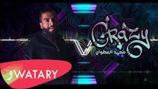 تحميل اغاني Mohamad Al Atwan - Crazy [Lyric Video] (2020) / محمد العطوان - كريزي MP3