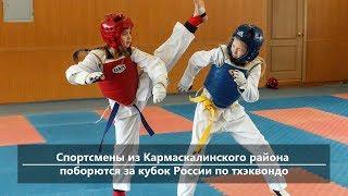 UTV. Новости центра Башкирии за 19 октября