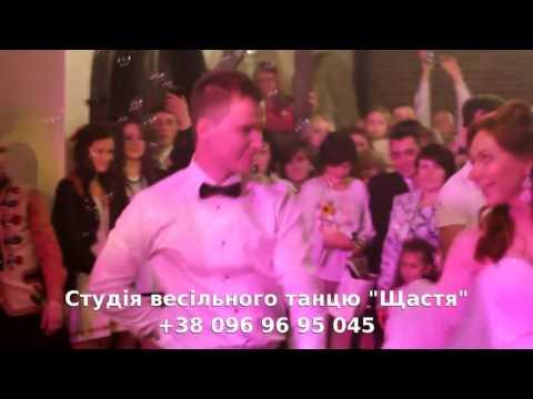"""""""Fedan studio"""" Перший весільний танець, відео 4"""