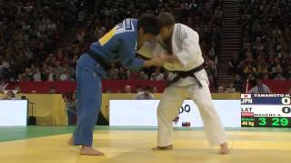 Yamamoto Judo Vine