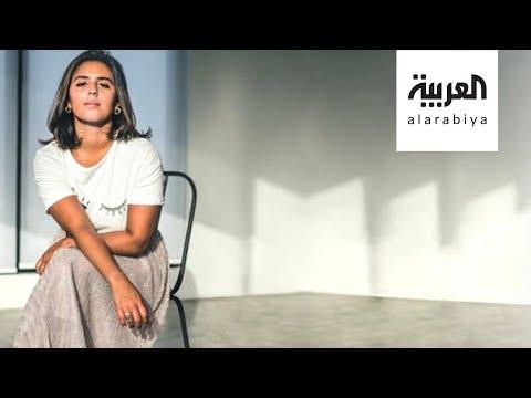 العرب اليوم - شاهد البحرينية سماوه الشيخ تستعد لاطلاق جديدها بعنوان