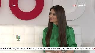تحميل اغاني الفنان العراقي نؤاس أموري في لقاء جميل على قناة الشرقية في برنامج #صباح_الشرقية مع بكر وهيفاء MP3