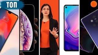 ФЛАГМАНСКАЯ ПЯТЕРКА 2019 ▶️ ТОП ожидаемых смартфонов   COMFY