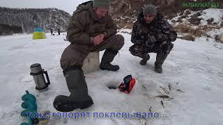 Рыбалка зимой на реке ай