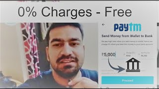 Paytm to Bank Transfer for Free | Paytm to Bank Transfer Without Charges - 0% Charges Fees