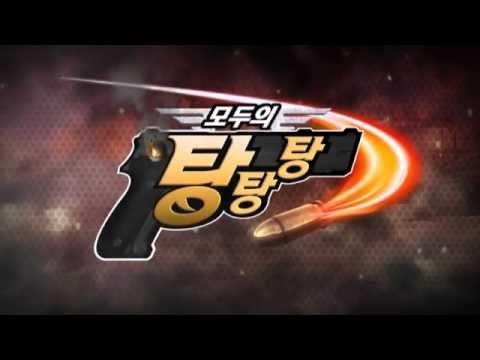 Video of 모두의 탕탕탕 for Kakao