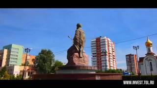 Тольятти и Тольяттинский государственный университет
