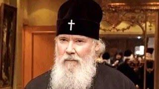 Как погиб патриарх Алексий II? Кому и зачем его надо было устранить?
