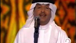 تحميل اغاني محمد عبده - شفت خلي - الدوحة 2005 MP3