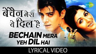 Bechain Mera Yeh Dil Hai with lyrics | बेचैन   - YouTube