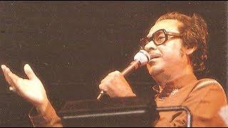 Kishore Kumar | Muqaddar Ka Faisla | Bappi Lahiri   - YouTube