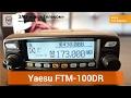 видео Yaesu FTM-100DR