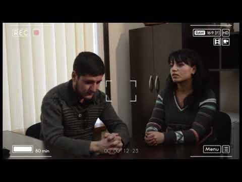 Ուսումնական ֆիլմաշար. Հարցաքննության տակտիկական առանձնահատկությունները. Հարցաքննությունների տեսաձայնագրում (տեսանյութ. մաս 1)