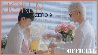 ZERO 9 - 'JOKER' |  Official MV