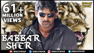 Babbar Sher  Hindi Dubbed Movies 2017 Full Movie  Prabhas Movies  South Indian Movies Dubbed