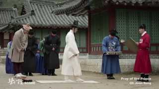 오준성 Oh Joon Sung - Pray of the Prince Official M/V