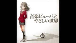 [Doujin/Vocal] 茶太 - 女の子