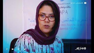 عزيزة غلام: هذه عيوب قانون المساعدة الطبية على الإنجاب.. ونطالب بتوفير التغطية الصحية
