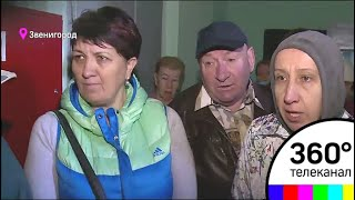 В Зеленограде жители высотки задыхаются