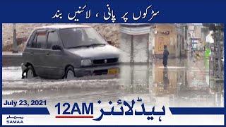Samaa News Headlines 12am - Sarkon par pani, linen band halat battar   SAMAA TV