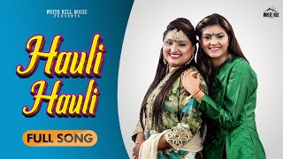 Nooran Sisters New Punjabi Song : Hauli Hauli |  Roshan Prince | Latest Punjabi Song | WHM