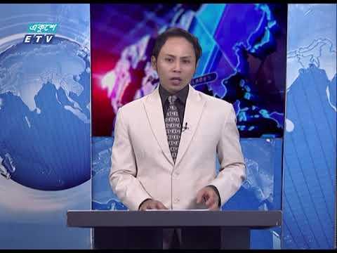 07 Pm News || সন্ধ্যা ০৭ টার সংবাদ || 11 May 2021 || ETV News