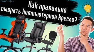 """Кресло Office4You LENO Grey-Orange от компании Компания """"TECHNOVA"""" - видео"""