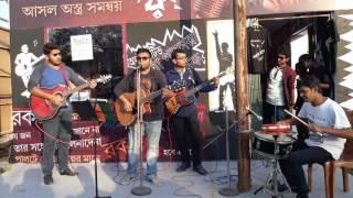 Moksha ~ Bhojibo Tomar Ranga Choron