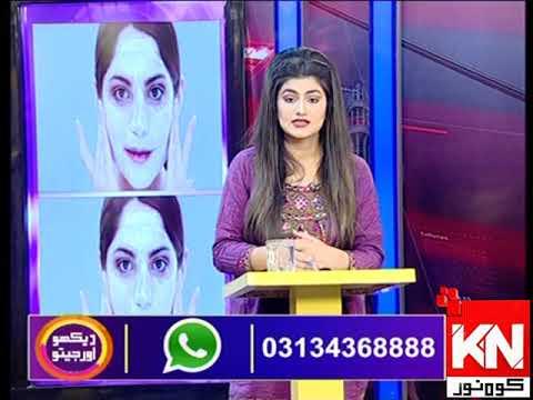 Watch & Win 23 December 2019 | Kohenoor News Pakistan