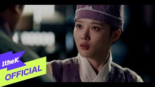 [MV] BAEKHYUN(백현) _ Is it me?(나인가요) (Lovers of the Red Sky(홍천기) OST Part.1)
