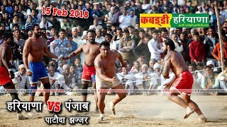 Sonipat Club Haryana Vs Punjab Club Kabaddi Match at Patauda Jhajjar