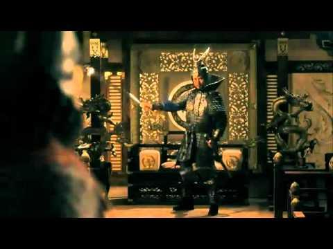 King Geunchogo Trailer