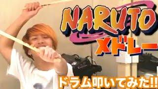 naruto song remix - TH-Clip
