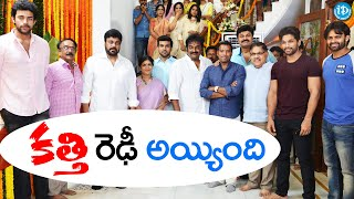 Chiranjeevi 150th Movie Opening Shot || Shooting Started Today
