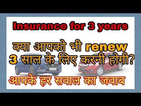 mp4 Car Insurance Xuv 500, download Car Insurance Xuv 500 video klip Car Insurance Xuv 500