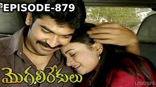 Episode 879 | 02-07-2019 | MogaliRekulu Telugu Daily Serial | Srikanth Entertainments | Loud Speaker