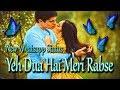 Yeh Dua Hai Meri Rab Se 💓 || Whatsapp Status Video 😍😍 || Kumar Sanu Hit Songs 💖 video download