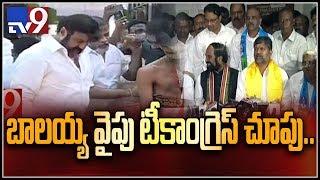 Political Mirchi : చిరు లేకున్నా బాలయ్యే ఆపద్బాంధవుడు - TV9